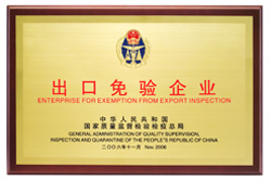Exemption from Export Inspection (for window type and split type air conditioners) General Administration of Quality Supervision, Inspection and Quarantine of the PRC